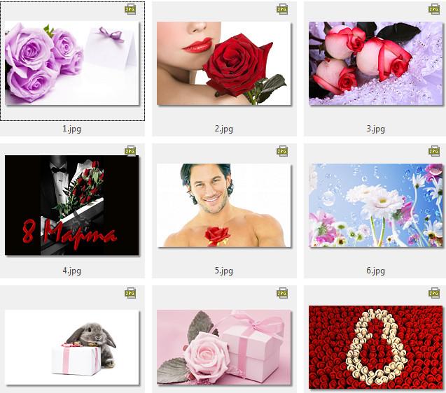 Дорогие очаровательные милые женщины с 8 мартом! Подборка обоев 8 марта 2012
