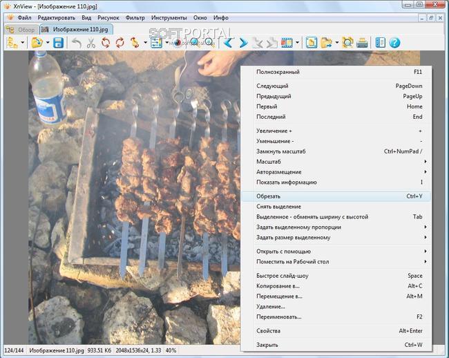 Лучший просмотрщик фото, лучший редактор фото - XnView + ACDSee Ultimate