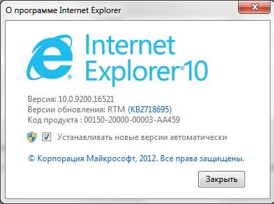 internet explorer 10 windows-7