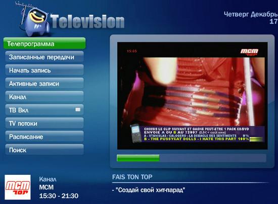 download mediaportal, mediaportal