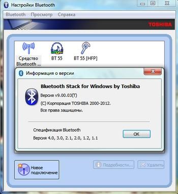 Toshiba bluetooth stack windows 7