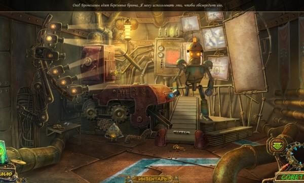 Игра приключение - Легенды Намариэля: Железный Лорд