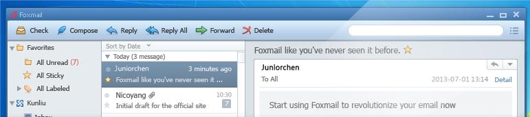 лучший почтовый клиент, foxmail скачать, самый лучший почтовый клиент, почтовая программа