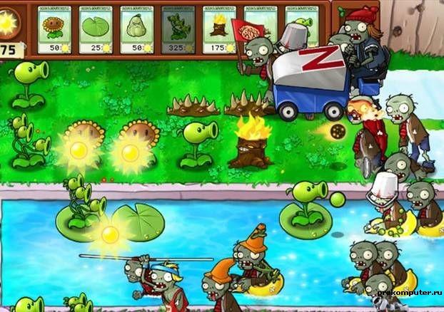 растения против зомби скачать бесплатно, растения против зомби бесплатно