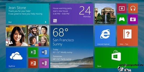 windows 8 торент