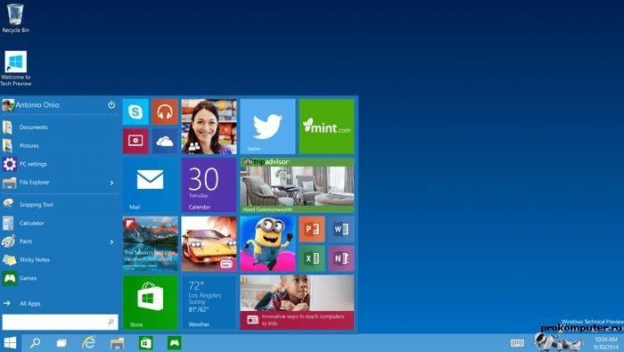 Свершилось! Microsoft представила Windows 10. Windows 10 скачать (windows 9 скачать)