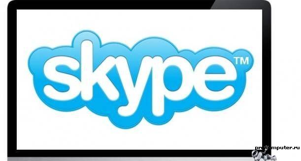 почему я всегда онлайн в скайпе, скайп всегда в онлайне, skype всегда в онлайне