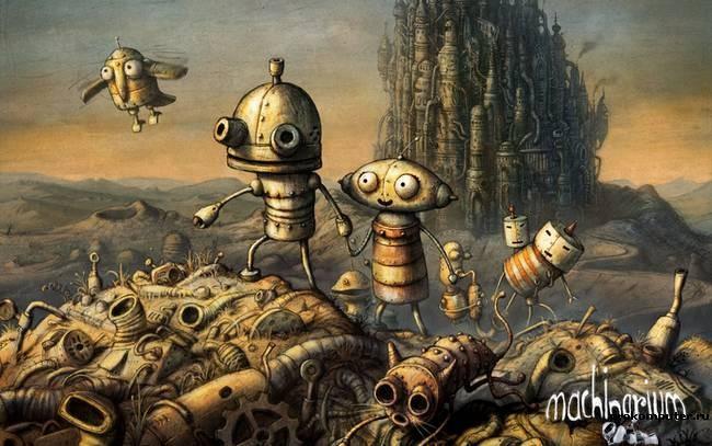 Machinarium - супер головоломка с пост апокалипсическим духом. Скачать игру machinarium