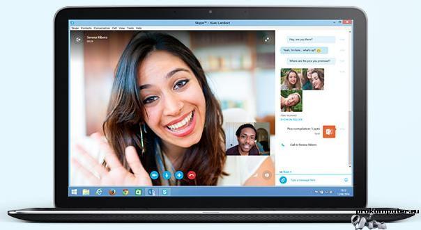Как просто блокировать рекламу в скайпе (skype реклама)