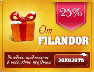 filandor_ny