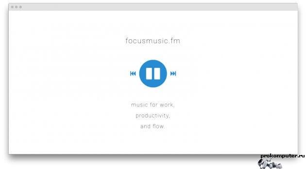 focusmusic-fm