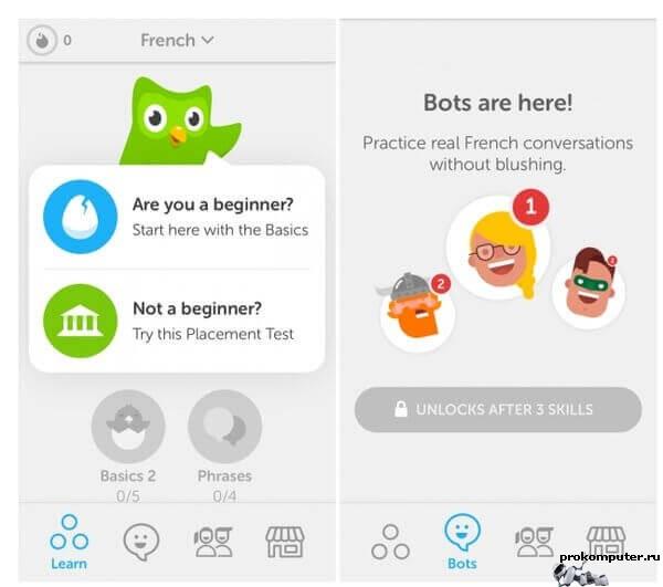В Duolingo  теперь можно общаться с ботом