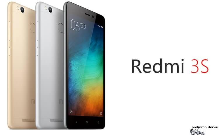 Телефоны Xiaomi (шпионаж) и борьба с ними