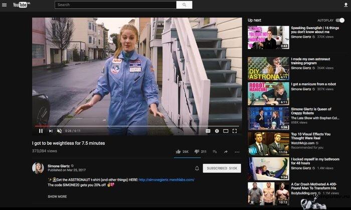 Включаем скрытую тёмную тему оформления YouTube