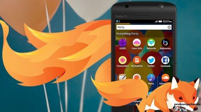 лучшие расширения для мобильной версии Firefox