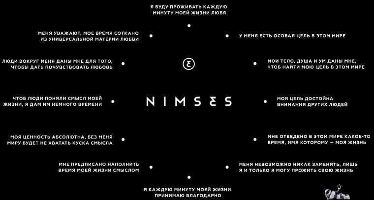 Что такое Nimses?
