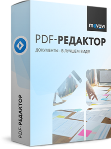Movavi PDF - просмотрщик и редактор пдф файлов