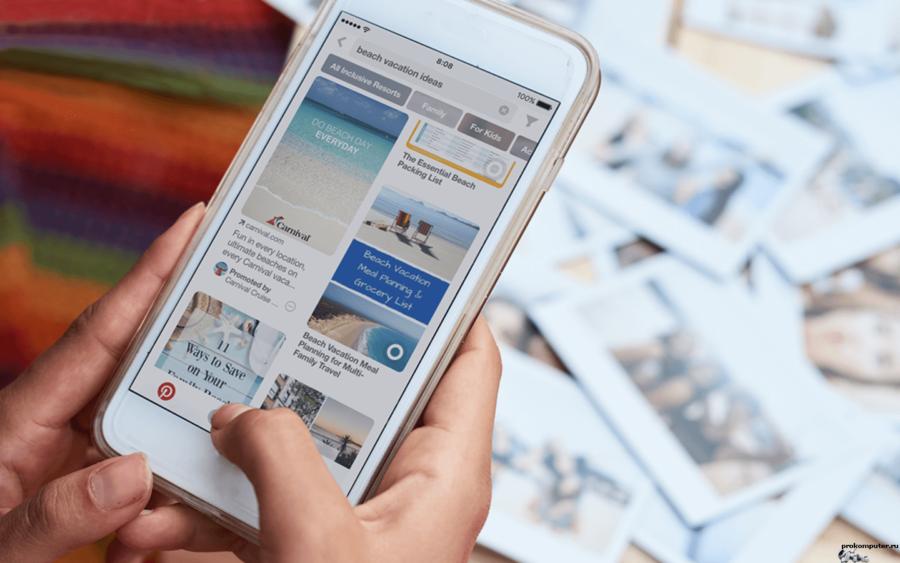 Реклама Pinterest: что вам нужно знать для продвижения вашего бизнеса