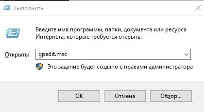 скриншот_15