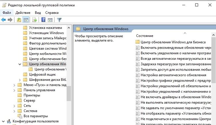 скриншот_65