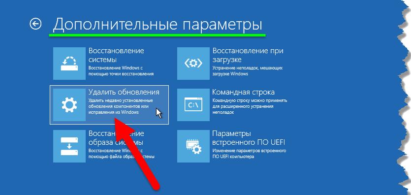 скриншот_75