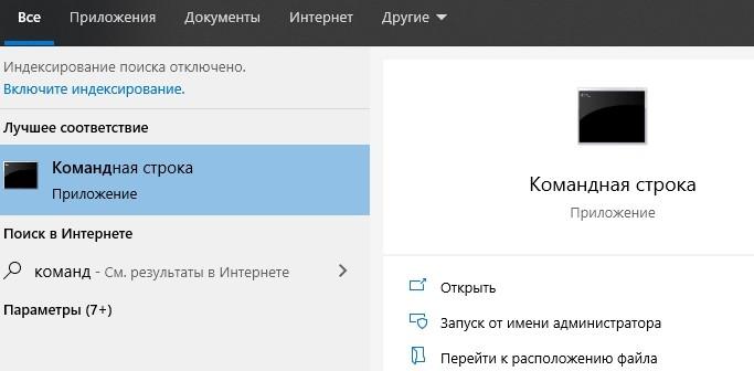 скриншот_76