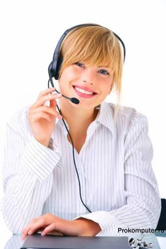 это онлайн консультант на сайт бесплатно, онлайн консультант joomla