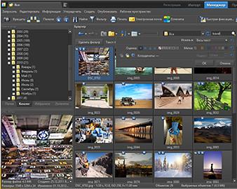 программы которые обрабатывают фото скачать бесплатно