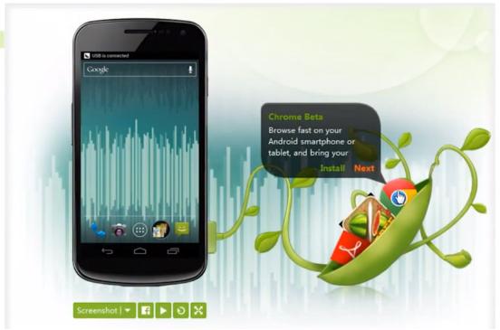 программа для скачивания сообщений из телефона