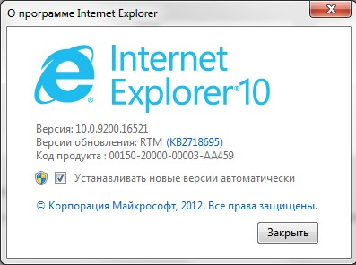 internet explorer 10 windows-7