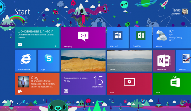 секреты windows, секреты windows 8