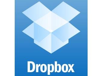 увеличить dropbox