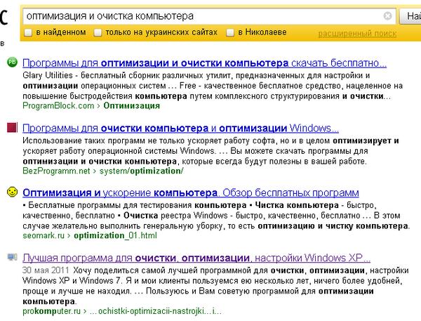 Оптимизация веб сайта