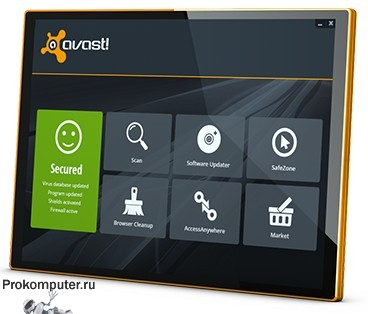 Avast! internet security ключ