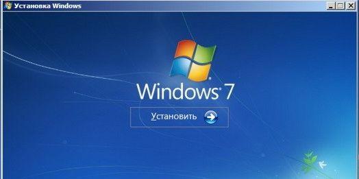 Как правильно установить windows 7. Пошаговая инструкция
