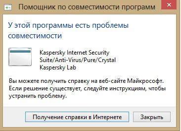 совместимость windows 8, совместимость программ windows 8