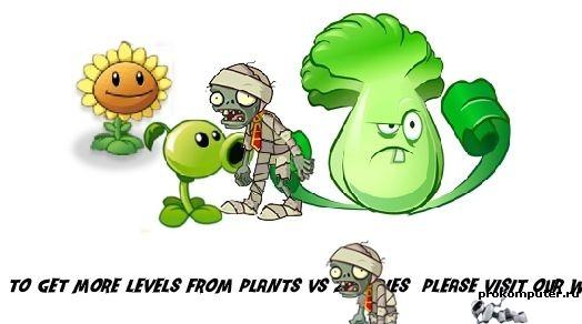 зомби против растений 2 играть онлайн