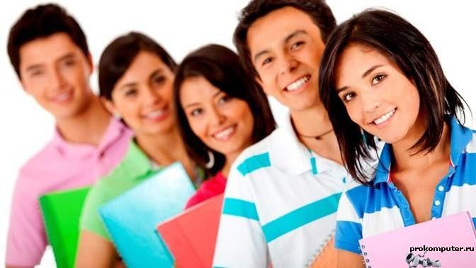Изучение иностранных языков (методы изучения иностранного языка)