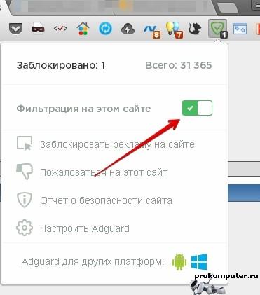 не работает сайт вконтакте, не работает сайт одноклассники
