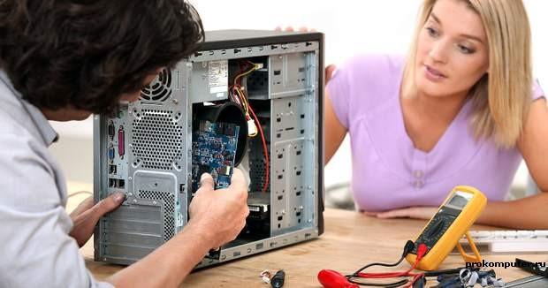 Обслуживание компьютера и уход за компьютером