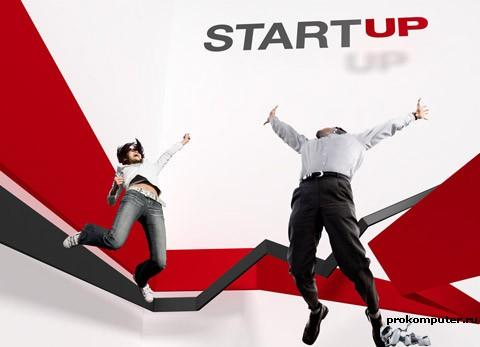 """Новая рубрика """"Стартап"""". Что такое стартап?"""