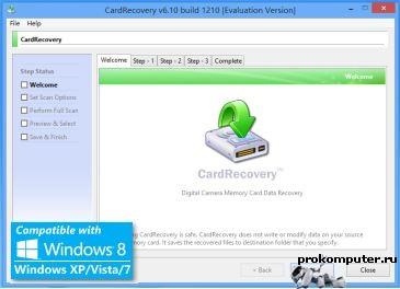 Лучшая программа восстановления файлов - cardrecovery скачать
