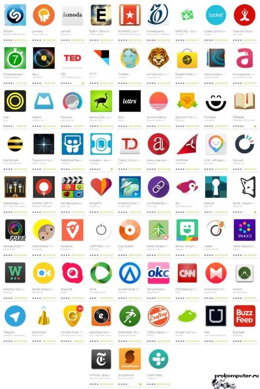 самые необходимые приложения для андроид