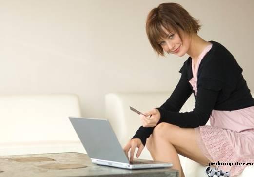 Уход за ноутбуком - Как правильно ухаживать за ноутбуком?