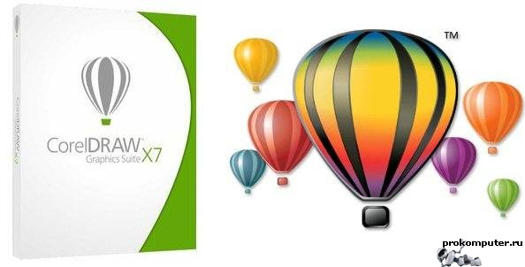 corel draw x 7