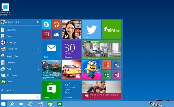 Windows 10 обзор последних новшеств