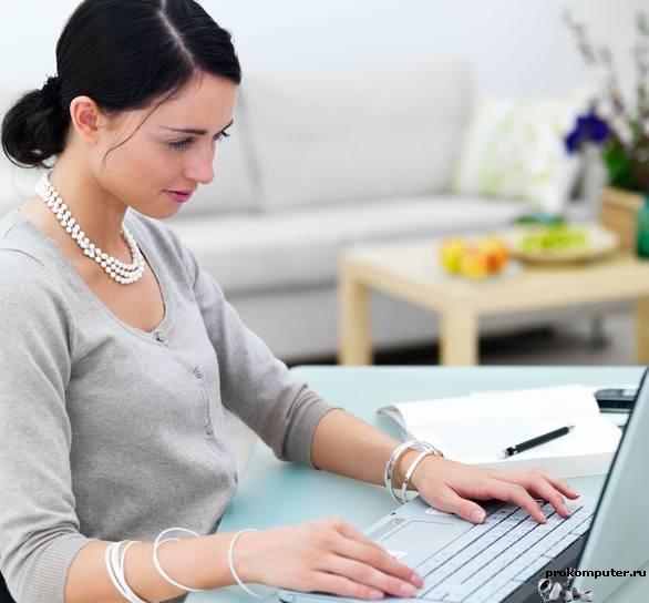 Как выбирать ноутбук для работы с текстами