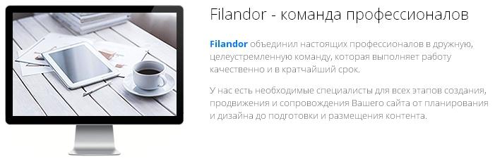 razrabota-podderjka-sajta