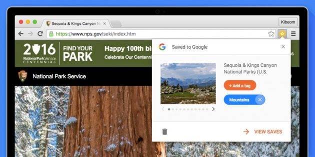 Новый сервис закладок от Google  + расширение