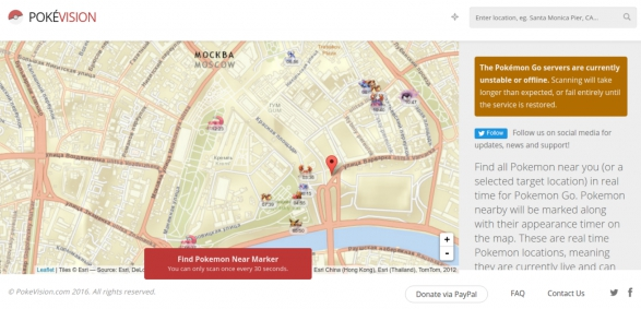PokéVision — поможет отловить покемонов в твоем районе